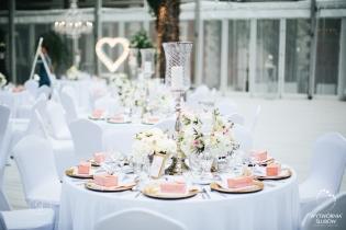 Wedding-Planner-Warszawa-Gdansk-Krakow-Wroclaw-Konsultant-Slubny (2)